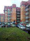 Продается 3-комнатная квартира, г. Санкт-Петербург, Петергофское ш.