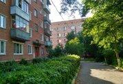 Продается квартира в центре города Подольск
