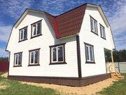 Новый дом с коммуникациями в дер.Юрцово - 80 км Щелковское шоссе - Фото 1
