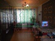 Продам 3-комнатную квартиру в Озерах - Фото 3