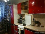 Продается 2х комнатная квартира в городе Мытищи - Фото 1