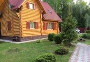 Продается дом, Нерастанное, 15 сот - Фото 1