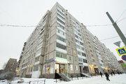 Продажа 2-комнатной квартиры в Московском районе - Фото 1