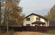 Продается новый 2-х уровневый дом д. Кузнецово, Внуковского с/о - Фото 1