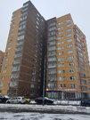 Продажа 2-х комнатной квартиры в посёлке Коммунарка - Фото 1