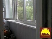 1 комн.квартира улучшенной планировки на ул.Баумана - Фото 1