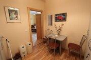 265 000 €, Продажа квартиры, Купить квартиру Рига, Латвия по недорогой цене, ID объекта - 313137440 - Фото 3