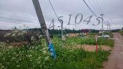 Продажа участка в Солнечногорском районе д.Раково - Фото 4
