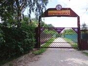 Продается участок в д. Первомайка Раменского района - Фото 2