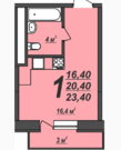 Лучшее предложение в Твери! Квартира-студия в кирпичном доме. - Фото 3