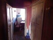 Продам 3к квартиру - Фото 2