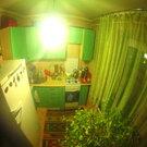 Продается 1-комнатная квартира: г. Клин, Ленинградское шоссе, д. 44б - Фото 2
