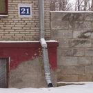 Продаю 1-комнатную в Солнечногорске - Фото 2