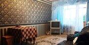 Трехкомнатная квартира на ул. Лермонтова