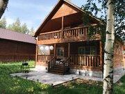 Дом с Газом и Мебелью, Новожилово - Фото 1
