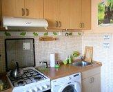 Продажа квартиры, Улица Кришьяня Барона, Купить квартиру Рига, Латвия по недорогой цене, ID объекта - 317325752 - Фото 2