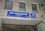 Продажа квартир метро Сретенский бульвар