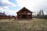 № Э-2221. Дом в деревне (ИЖС) 135 кв.м. на участке 15 соток - Фото 2