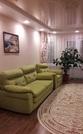 Обмен квартир в Щелковском районе