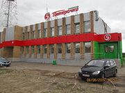 Продажа производственных помещений в Орехово-Зуевском районе