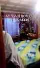 Двушка на Победы - Фото 4