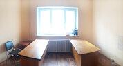 Помещение площадью 15,8 кв.м. расположенное в центре г. Волоколамска