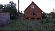Продаётся зем.участок 13соток с домом-баня 36м2.М.обл. - Фото 1
