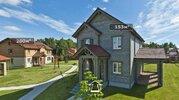 Продажа дома в Американском стиле 154 кв.м. Дмитровский р-н. - Фото 1