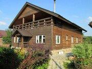 Дом 250 кв.м. на участке 12 соток в д. Забелино Ступинского р-на - Фото 1