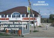 Участок 4.12 га кфх, чернозем, Юг Подмосковья - Фото 4