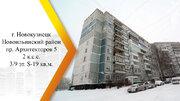 Продам комнату в 6-к квартире, Новокузнецк г, проспект Архитекторов 5