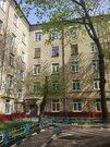 3 комнатная кв. в сталинском доме, м. Нагорная. - Фото 2