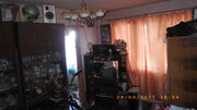 Доля 1/4 в 2-х комн квартире в Егорьевске - Фото 4