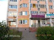 Продажа офисов в Мытищинском районе