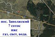 Участок под ИЖС в п Заволжском в 2 км от Твери с газом, светом, вода