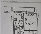 Продается 1-комнатная квартира 36.2 кв.м. на ул. Бульвар Энтузиастов