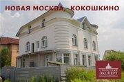 Новая Москва. Кокошкино. Коттедж 400кв.м.ПМЖ - Фото 3
