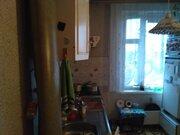 10 500 000 Руб., 3-ка на Боровой, Купить квартиру в Москве по недорогой цене, ID объекта - 319454257 - Фото 13