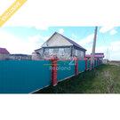 Продажа загородного дома в Мишкинском районе - Фото 3