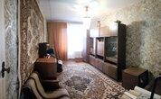 4 300 000 Руб., Продается 2-комнатная квартира(распашонка) с 2-мя балконами, Купить квартиру в Королеве по недорогой цене, ID объекта - 323075746 - Фото 15