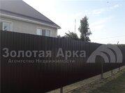 Продажа дома, Медведовская, Тимашевский район, Краснодарская улица - Фото 2