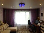 3 комнатная квартира Пушкино Зелёный городок - Фото 5