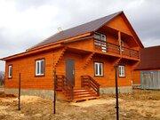 Продаю новый дом в деревне для ПМЖ, 98 км от МКАД по Ярославскому ш. - Фото 1