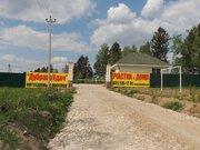 Участок 6 соток в коттеджном поселке по Симферопольскому шоссе 97 км - Фото 1