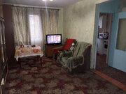 Продам однокомнатную квартиру г. Электроугли - Фото 2
