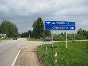Земельный участок на реке Волга - Фото 4