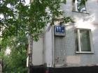 Продаю 1-к квартиру, 33/20/7м, 2/9 эт, ул. Артамонова д11 к.2 - Фото 1