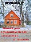 Зимний дом, уч. 25 сот. д. Тихковицы, Гатчинский р-н - Фото 1