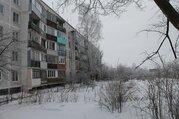 3 700 000 Руб., Выгодное предложение!Продается 3-х комнатная квартира в Гальчин, Купить квартиру Гальчино, Домодедово г. о. по недорогой цене, ID объекта - 317546911 - Фото 20