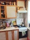 4х-комнатная квартира на Ушакова - Фото 3